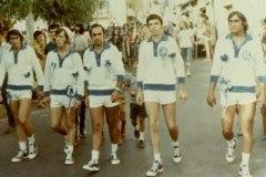 Equipaggio1972